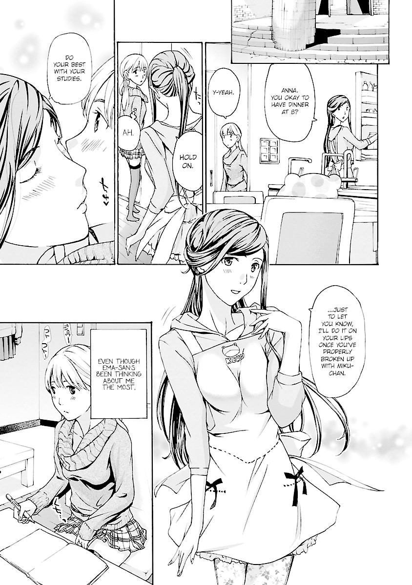 15sai ASAGI Ryuu Chapter 17  Online Free Manga Read Image 11