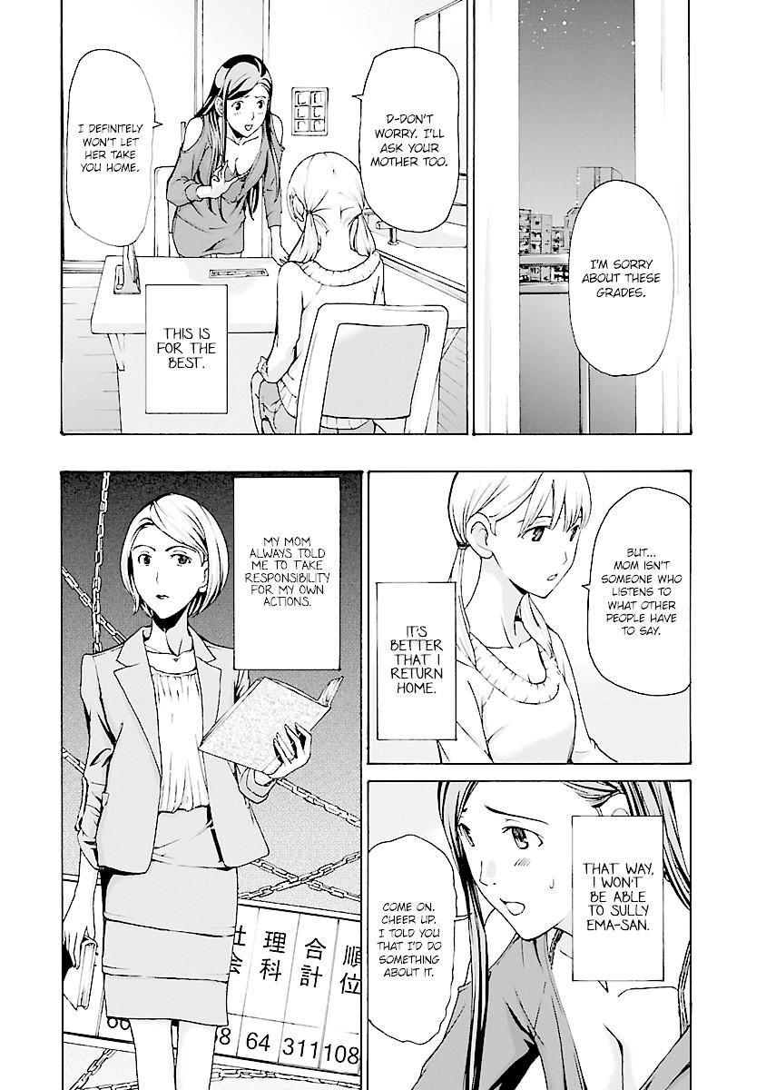 15sai ASAGI Ryuu Chapter 17  Online Free Manga Read Image 14