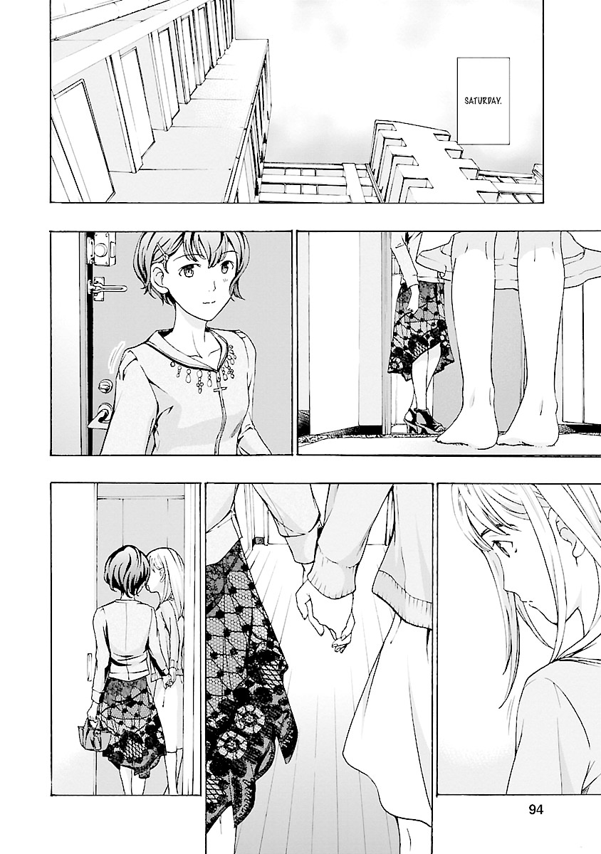 15sai ASAGI Ryuu Chapter 17  Online Free Manga Read Image 16