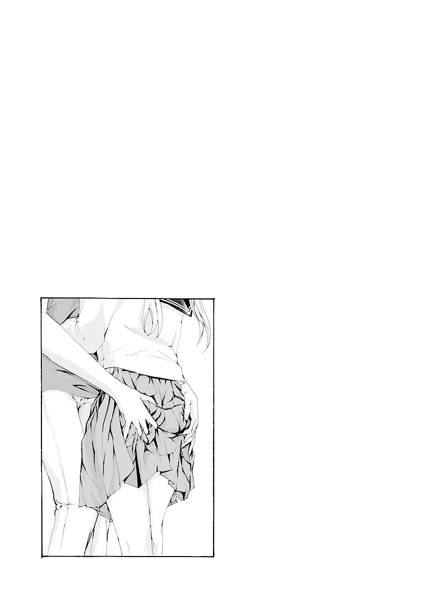 15sai ASAGI Ryuu Chapter 17  Online Free Manga Read Image 21