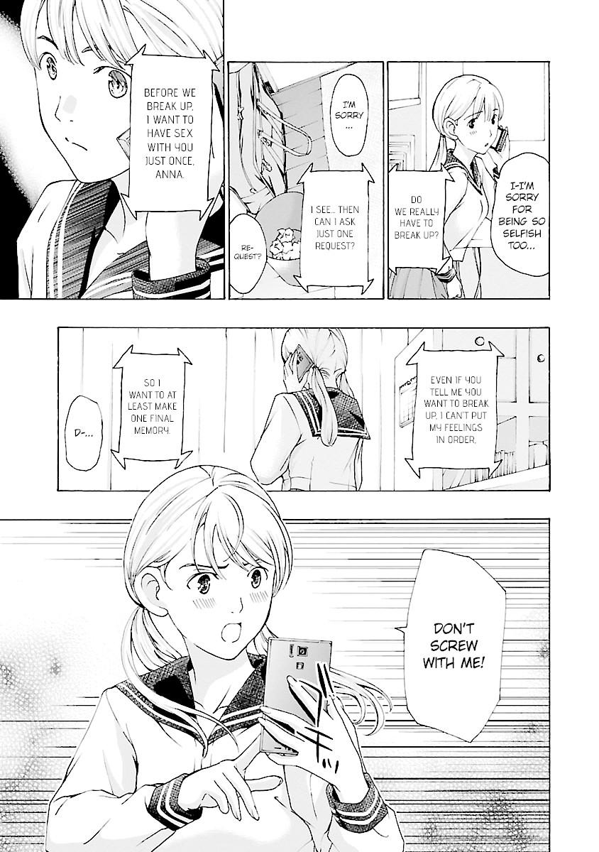 15sai ASAGI Ryuu Chapter 17  Online Free Manga Read Image 3