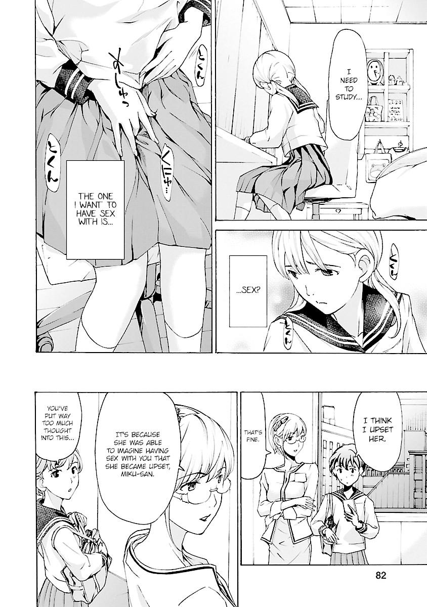 15sai ASAGI Ryuu Chapter 17  Online Free Manga Read Image 4