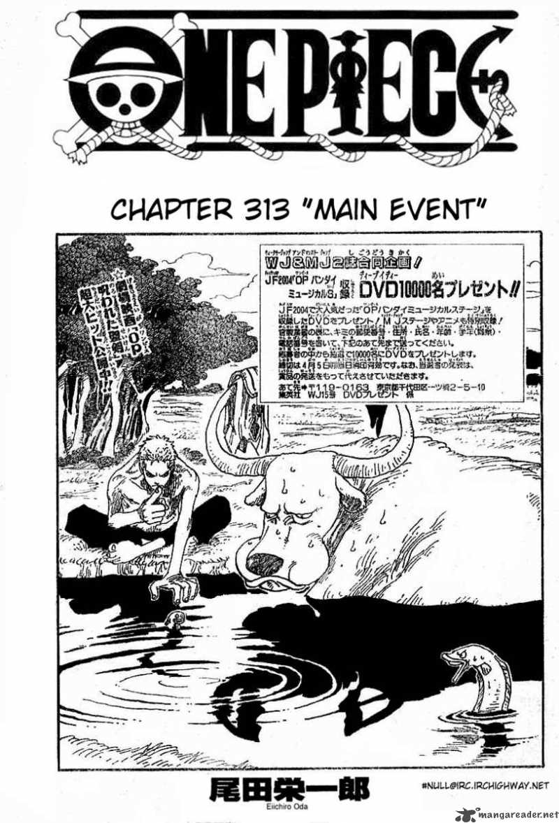 one-piece Chapter 313  Online Free Manga Read Image 1