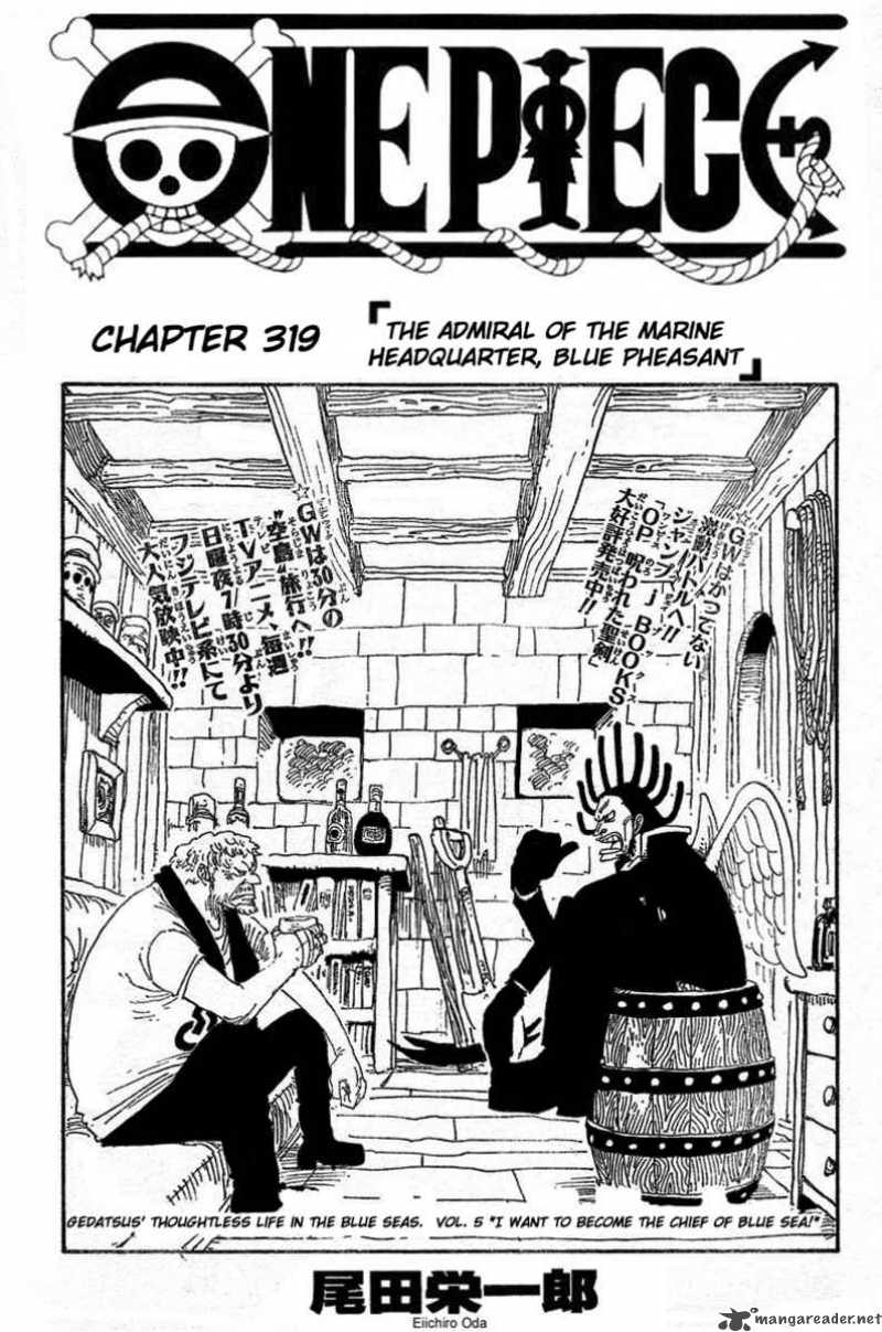 one-piece Chapter 319  Online Free Manga Read Image 1