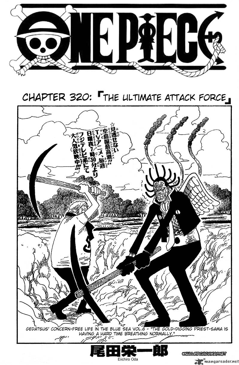 one-piece Chapter 320  Online Free Manga Read Image 1