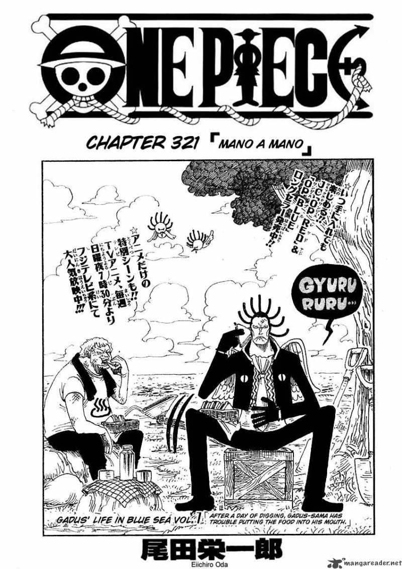 one-piece Chapter 321  Online Free Manga Read Image 1