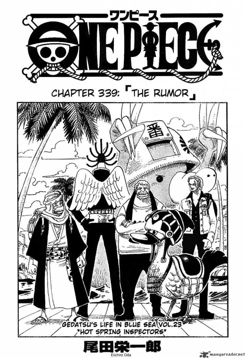 one-piece Chapter 339  Online Free Manga Read Image 1