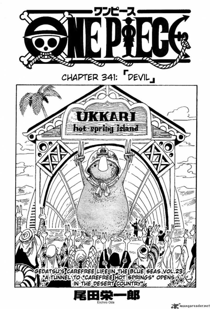 one-piece Chapter 341  Online Free Manga Read Image 1