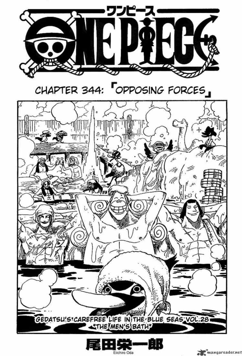 one-piece Chapter 344  Online Free Manga Read Image 1