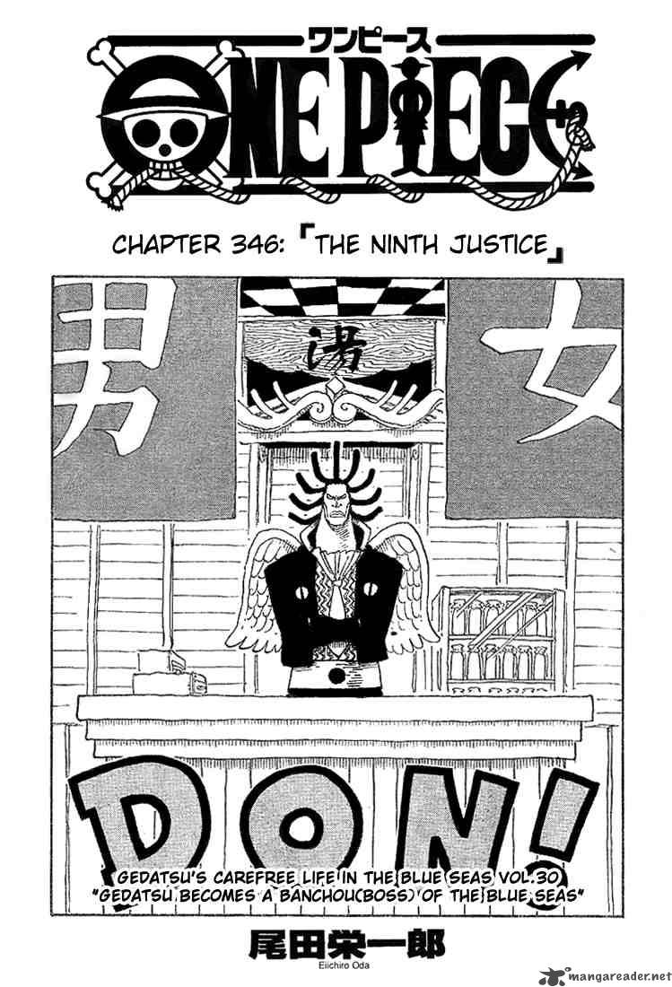 one-piece Chapter 346  Online Free Manga Read Image 1