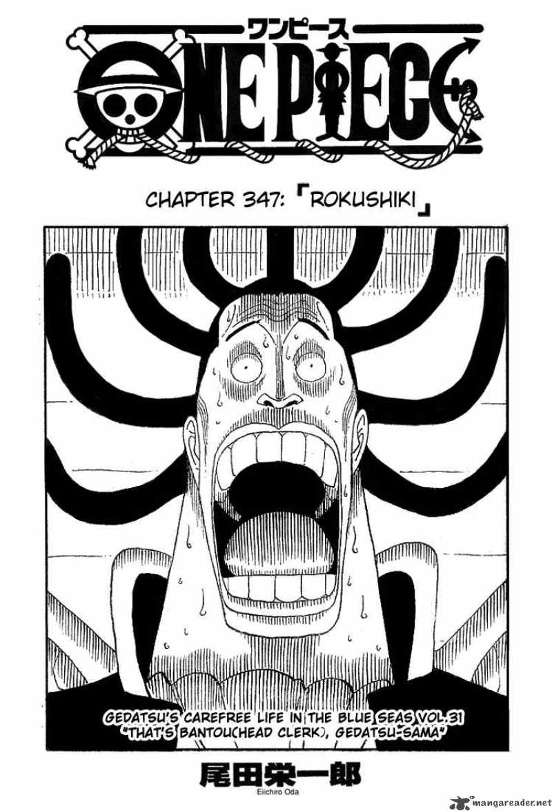 one-piece Chapter 347  Online Free Manga Read Image 1