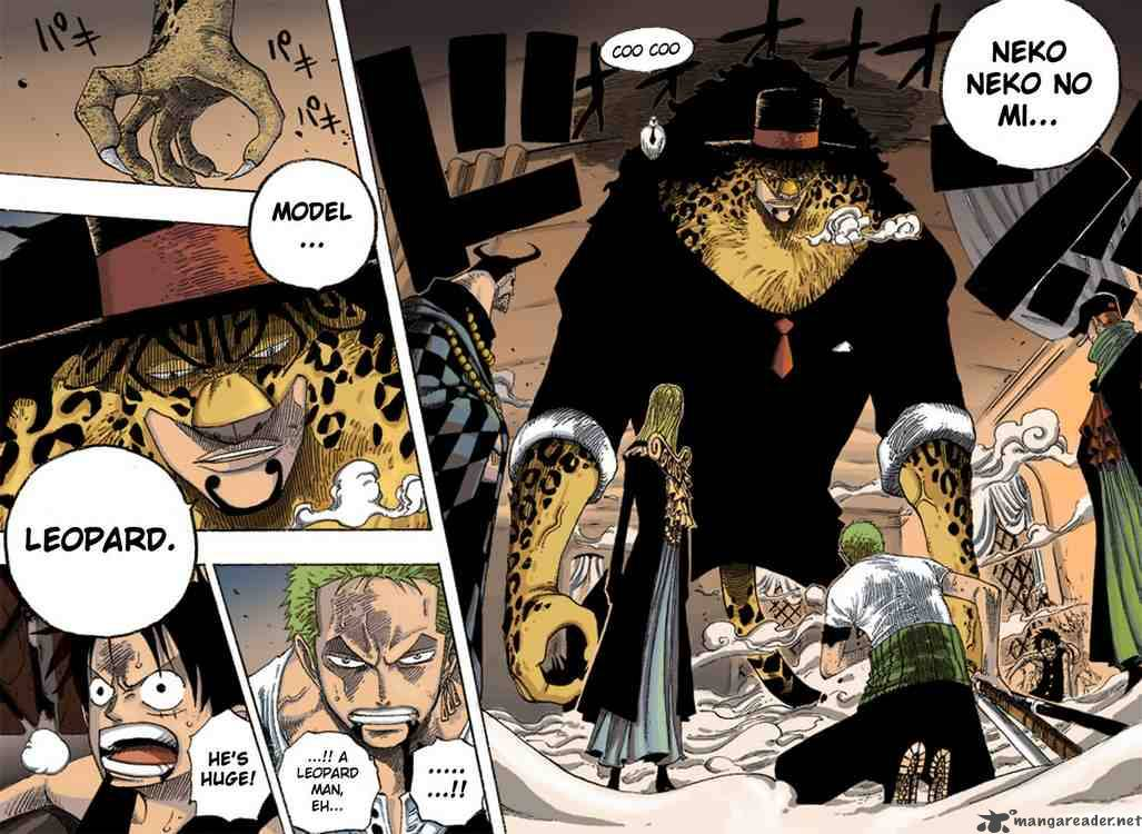 one-piece Chapter 349  Online Free Manga Read Image 15
