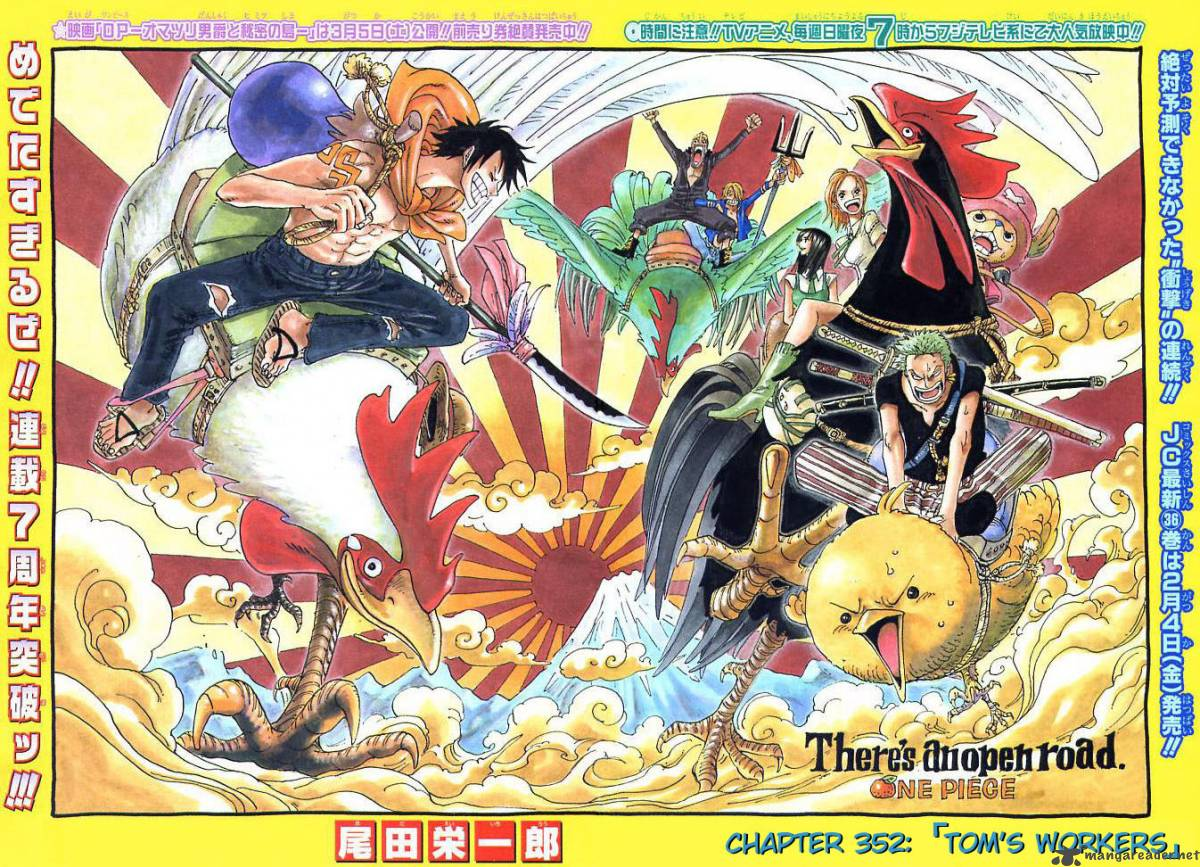 one-piece Chapter 352  Online Free Manga Read Image 1
