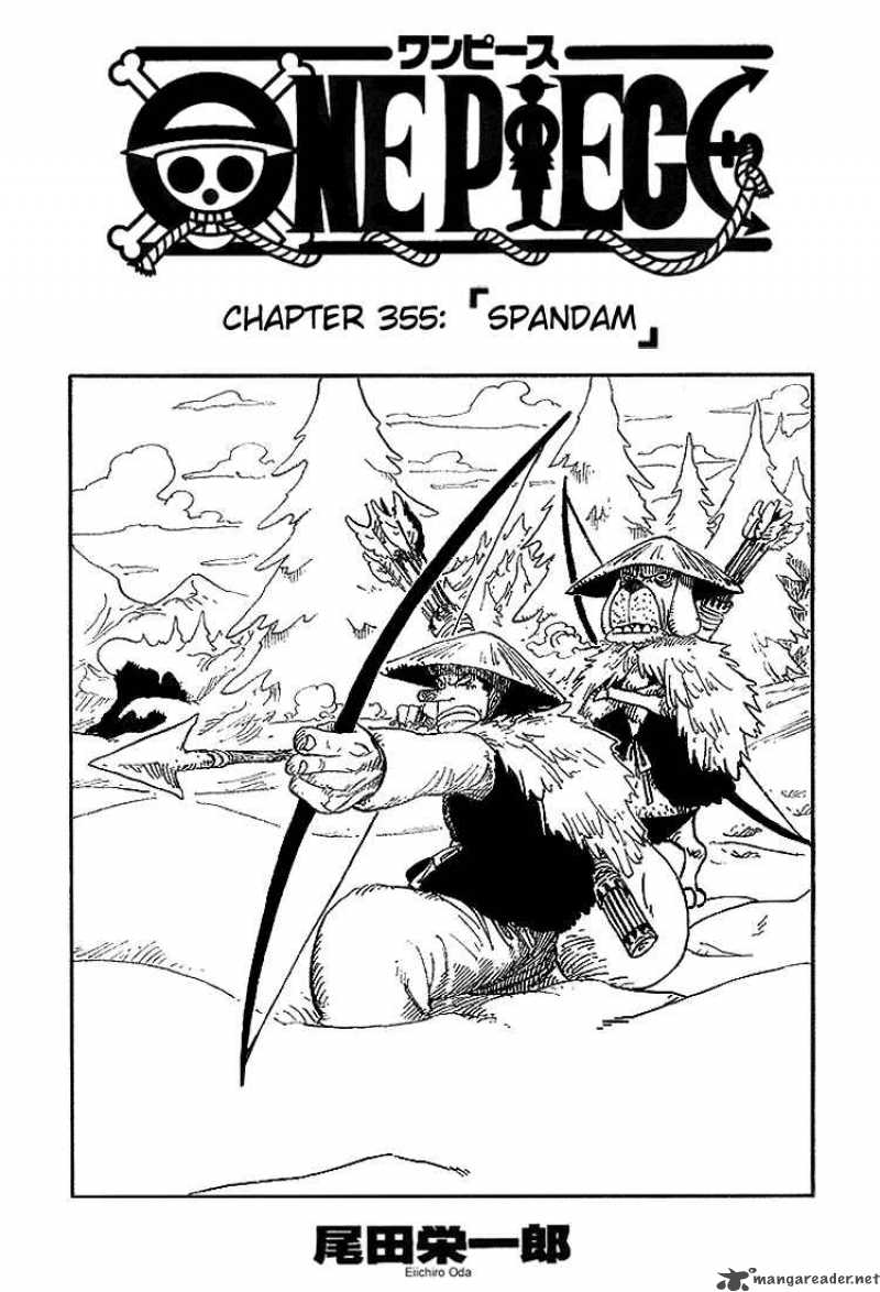 one-piece Chapter 355  Online Free Manga Read Image 1