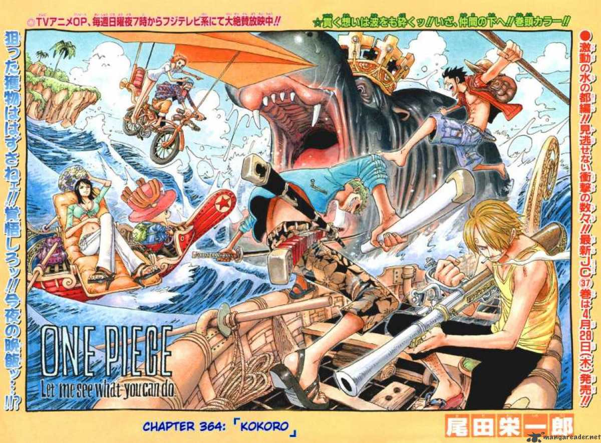 one-piece Chapter 364  Online Free Manga Read Image 1