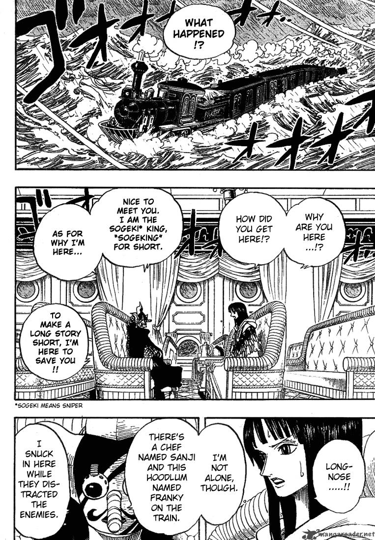 one-piece Chapter 370  Online Free Manga Read Image 3