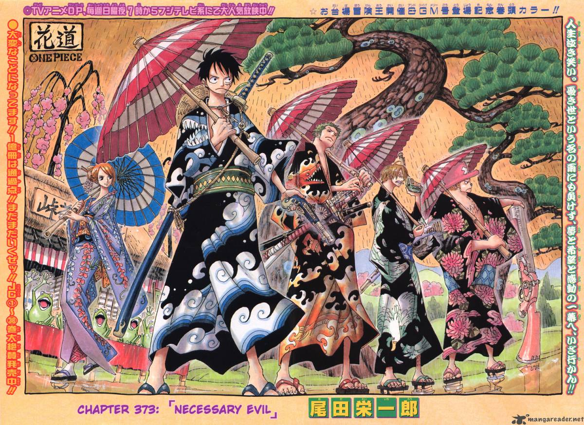 one-piece Chapter 373  Online Free Manga Read Image 1