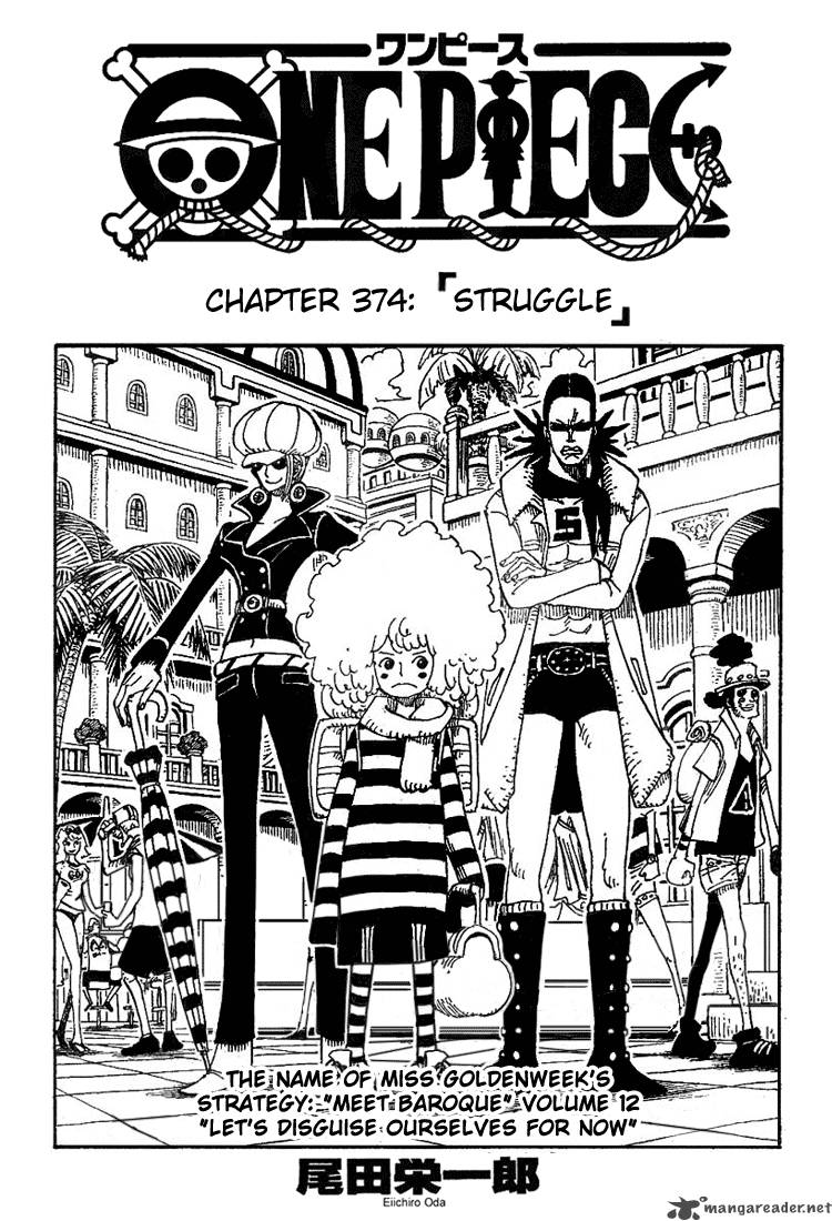 one-piece Chapter 374  Online Free Manga Read Image 1
