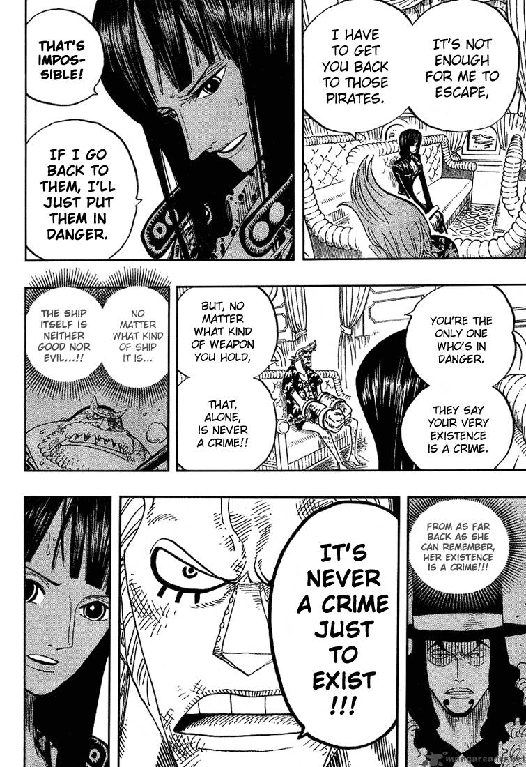 one-piece Chapter 375  Online Free Manga Read Image 6