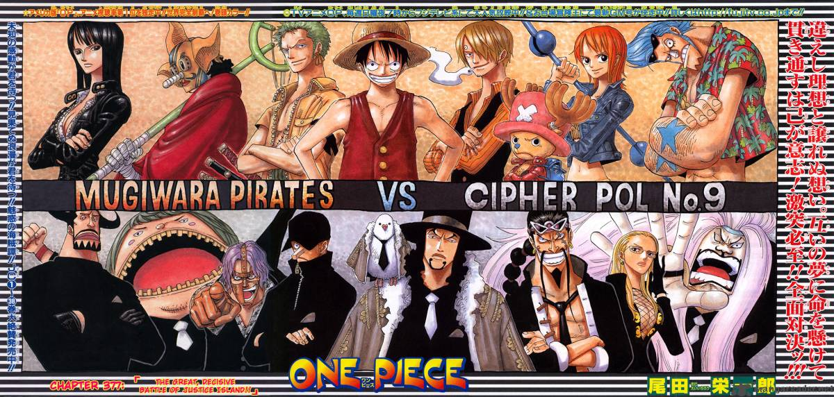 one-piece Chapter 377  Online Free Manga Read Image 1