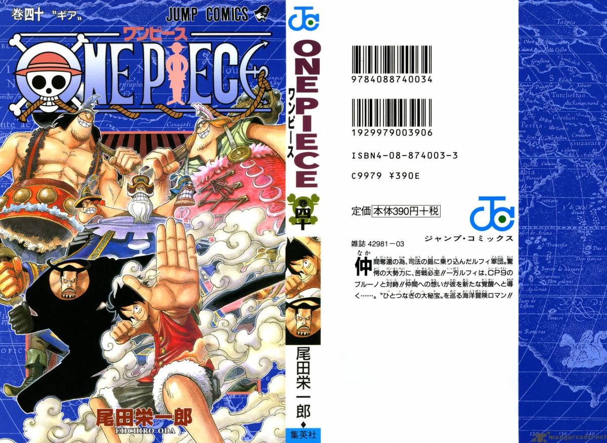 one-piece Chapter 378  Online Free Manga Read Image 1
