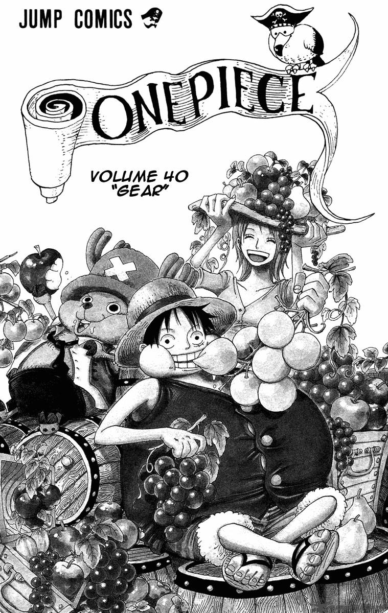 one-piece Chapter 378  Online Free Manga Read Image 9