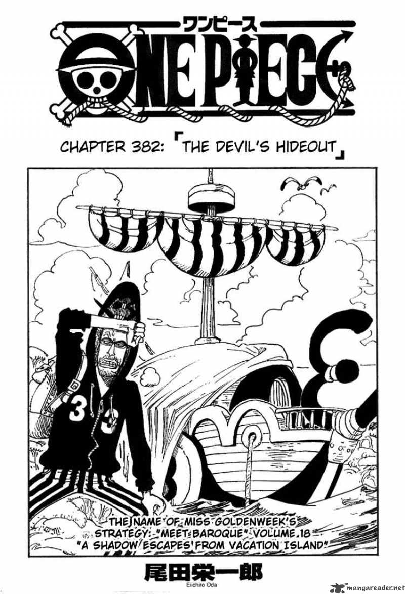 one-piece Chapter 382  Online Free Manga Read Image 1
