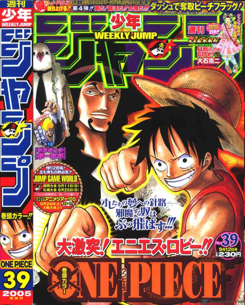 one-piece Chapter 382  Online Free Manga Read Image 20
