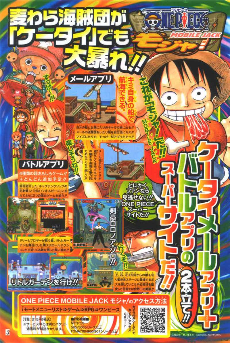 one-piece Chapter 382  Online Free Manga Read Image 21