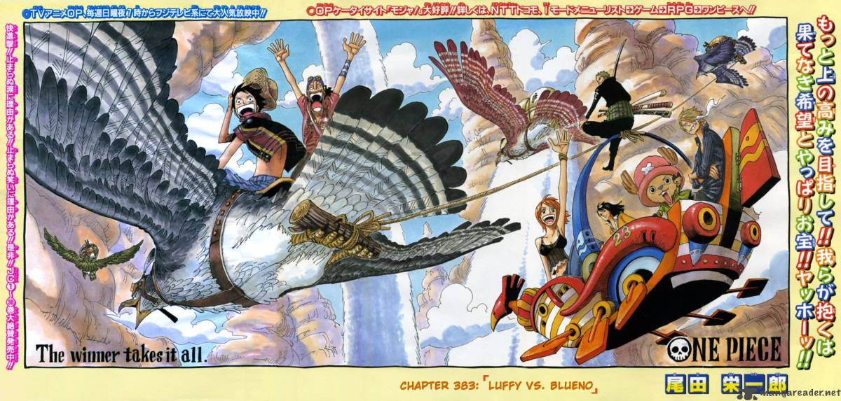 one-piece Chapter 383  Online Free Manga Read Image 1