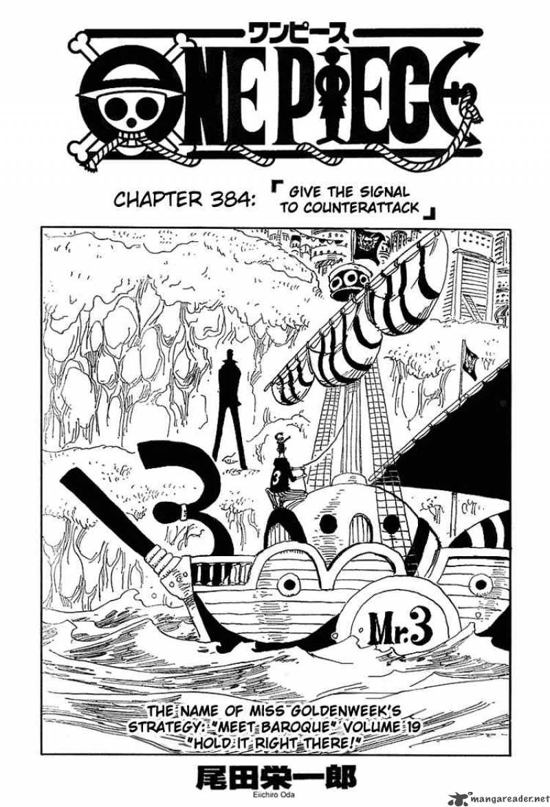 one-piece Chapter 384  Online Free Manga Read Image 1