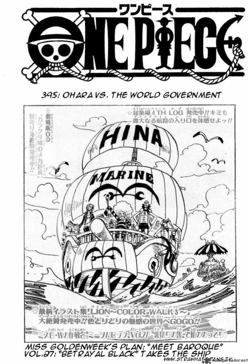 one-piece Chapter 395  Online Free Manga Read Image 2