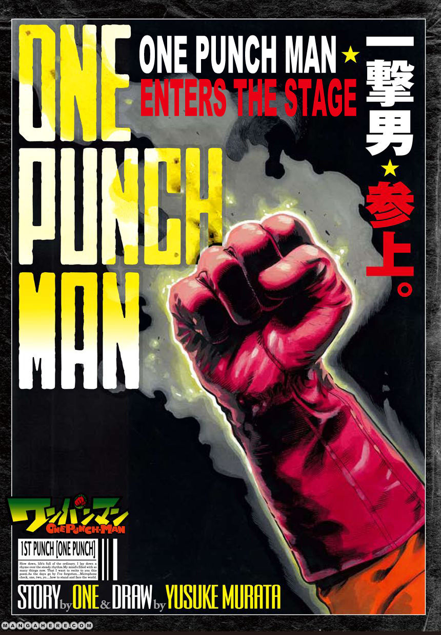 One Punch Man Chapter 1 Read Online Image 2