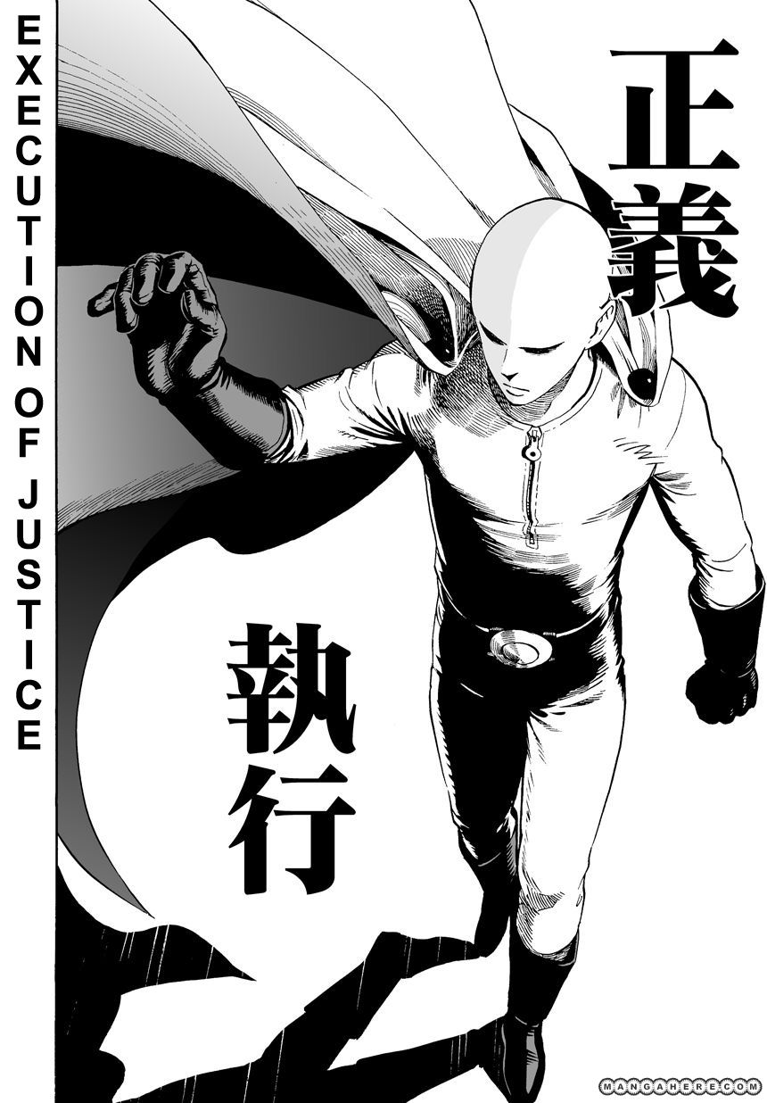One Punch Man Chapter 1 Read Online Image 8