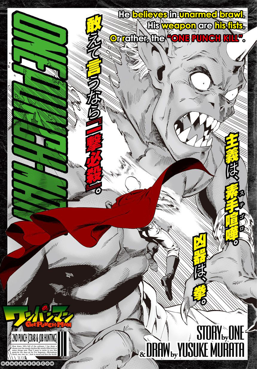 One Punch Man Chapter 2 Read Online Image 2