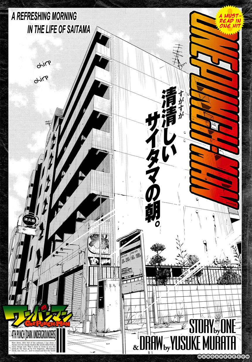One Punch Man Chapter 4 Read Online Image 2