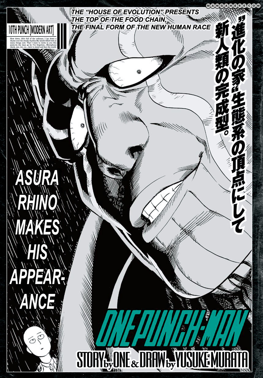 One Punch Man Chapter 10 Read Online Image 2