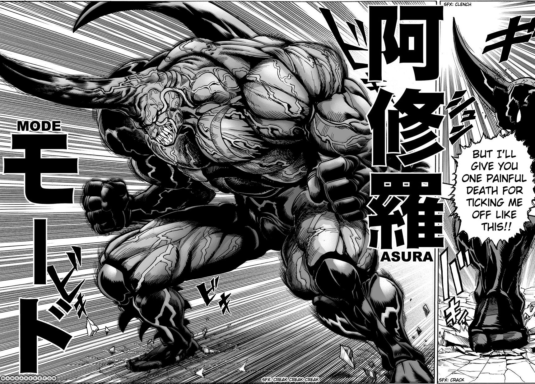 One Punch Man Chapter 11 Read Online Image 15
