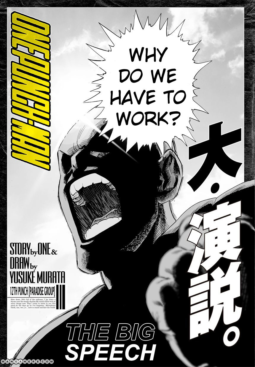 One Punch Man Chapter 12 Read Online Image 2