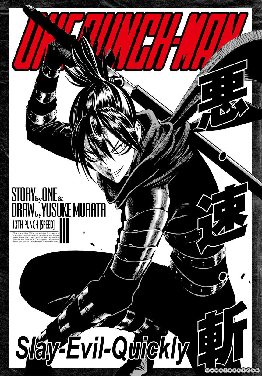 One Punch Man Chapter 13 Read Online Image 2