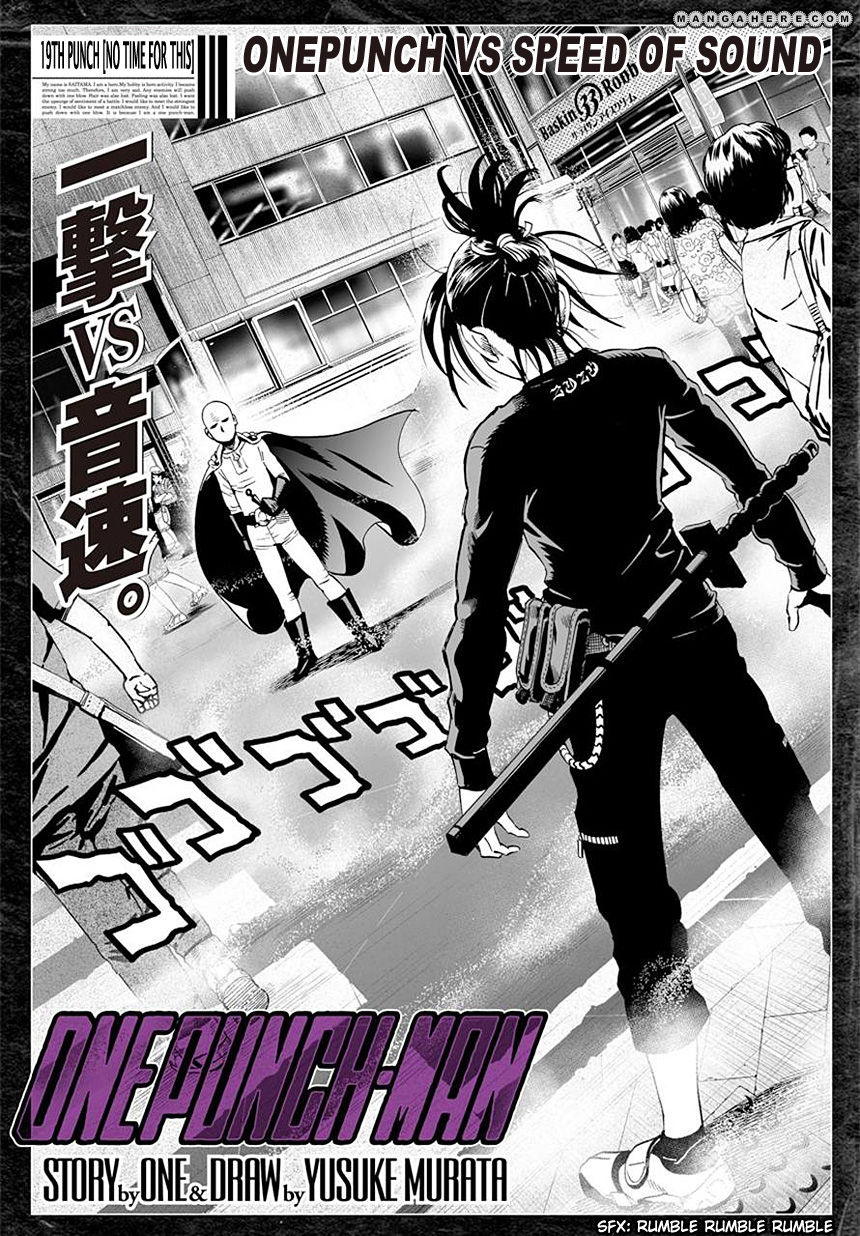 One Punch Man Chapter 19 Read Online Image 2