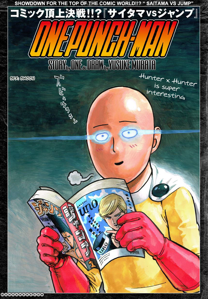 One Punch Man Chapter 21.3 Read Online Image 2