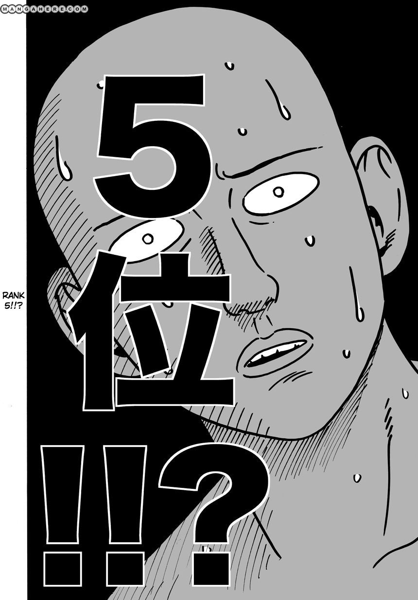 One Punch Man Chapter 22 Read Online Image 7