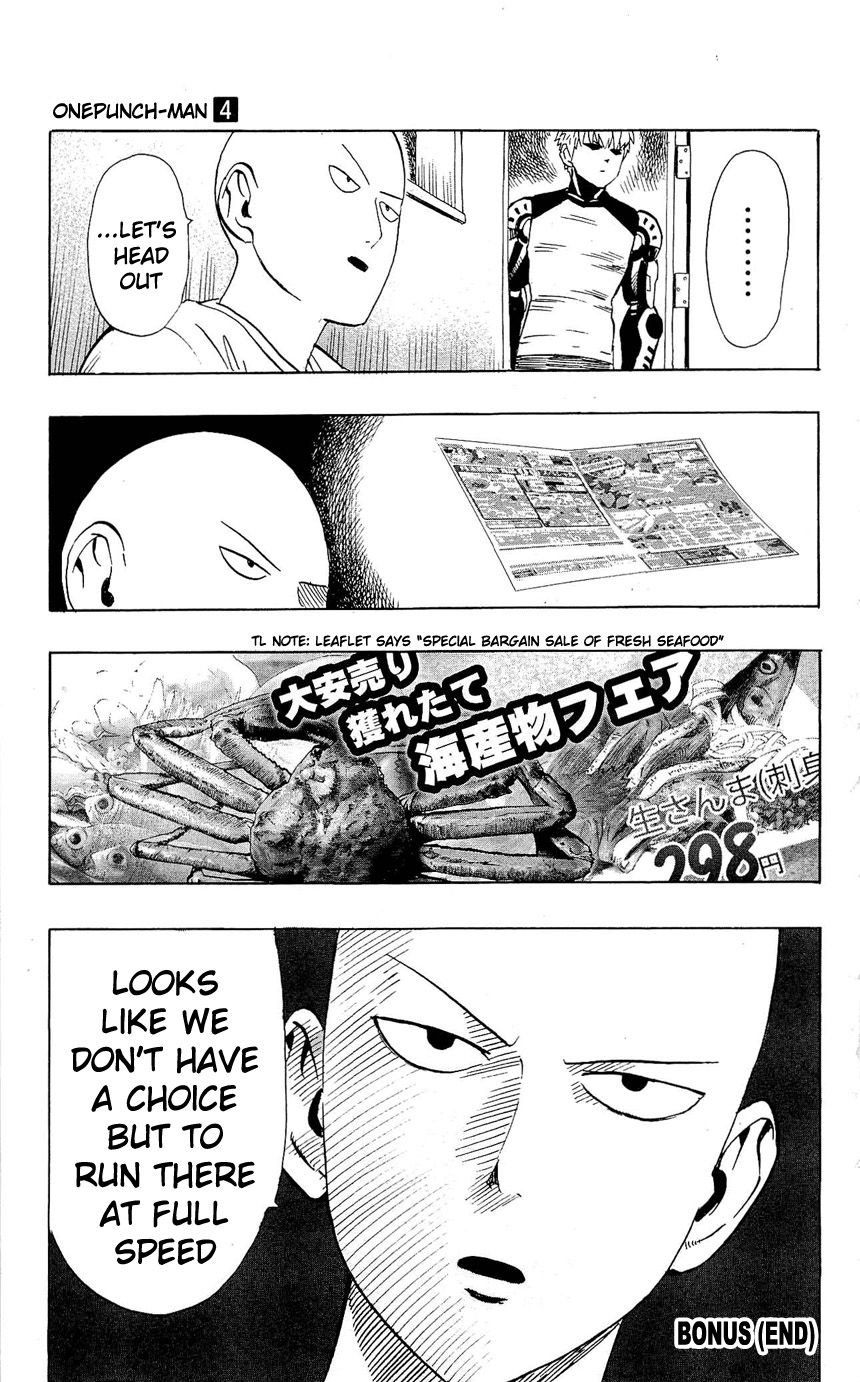 One Punch Man Chapter 22.5 Read Online Image 29