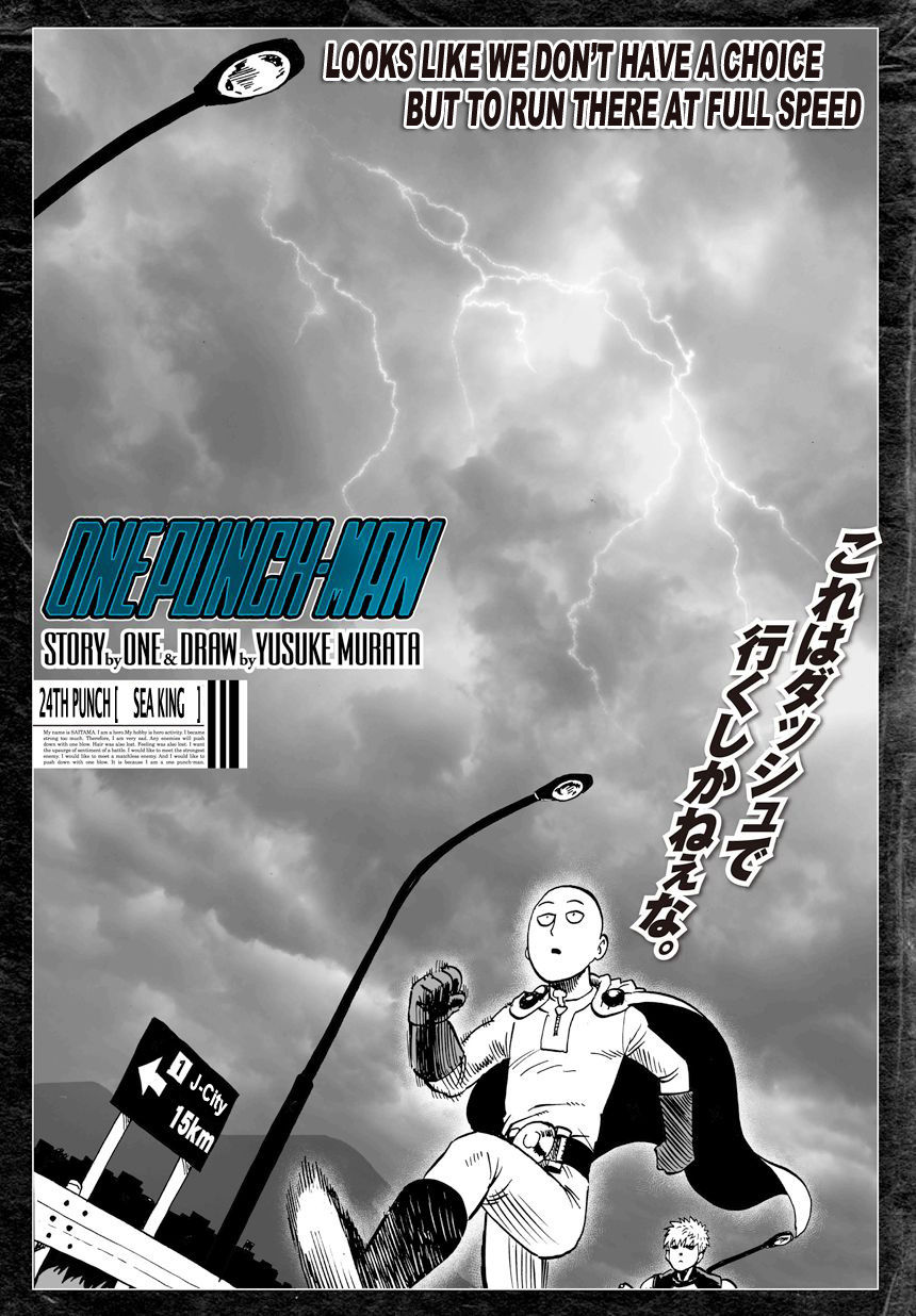 One Punch Man Chapter 24 Read Online Image 2
