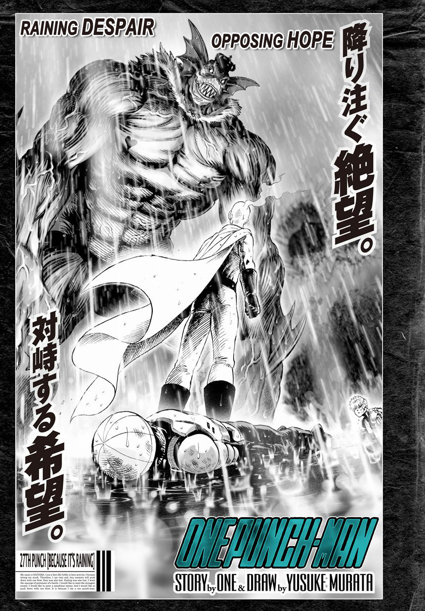 One Punch Man Chapter 27.1 Read Online Image 2