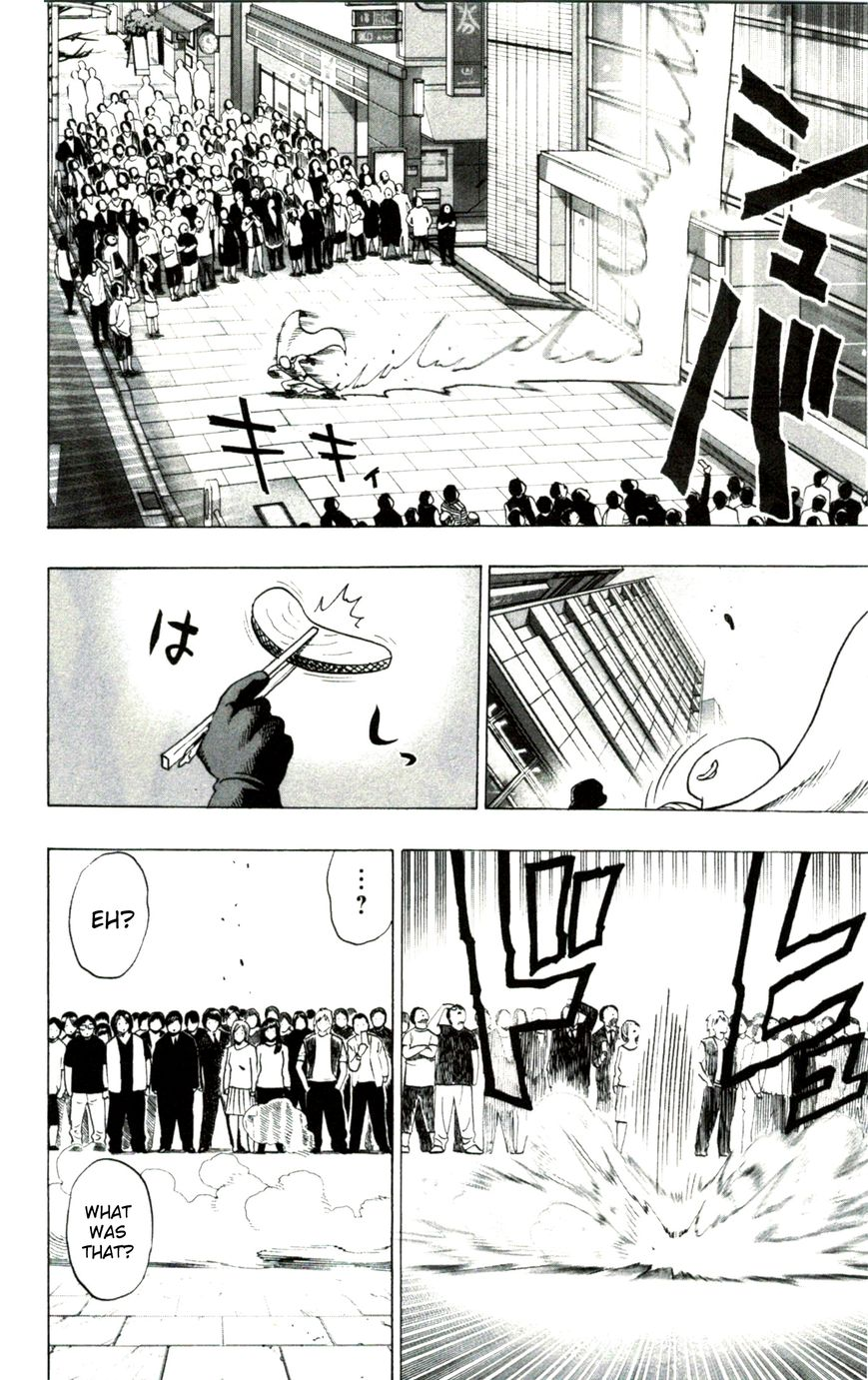 One Punch Man Chapter 29.5 Read Online Image 12