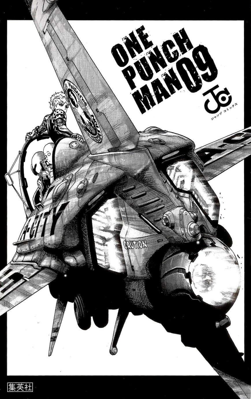 One Punch Man Chapter 43.5 Read Online Image 1