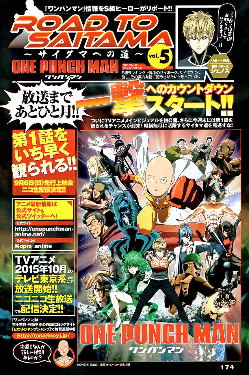 One Punch Man Chapter 51.5 Read Online Image 2