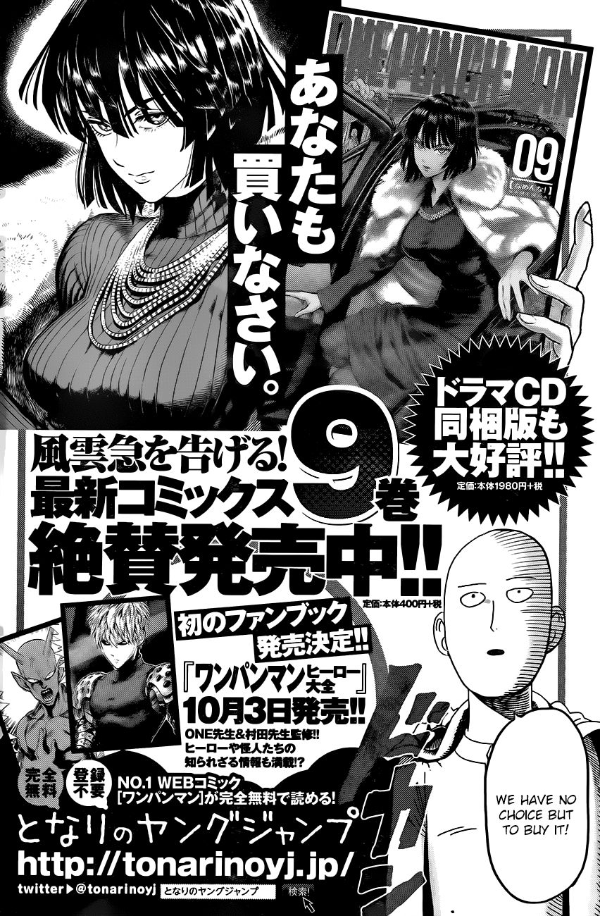 One Punch Man Chapter 51.5 Read Online Image 14